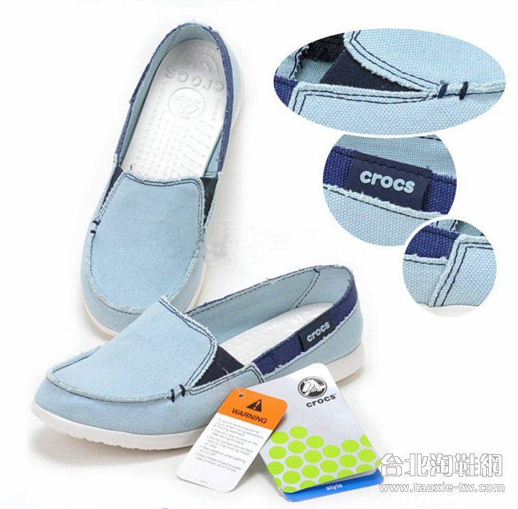 crocs特卖会 墨尔本帆布鞋