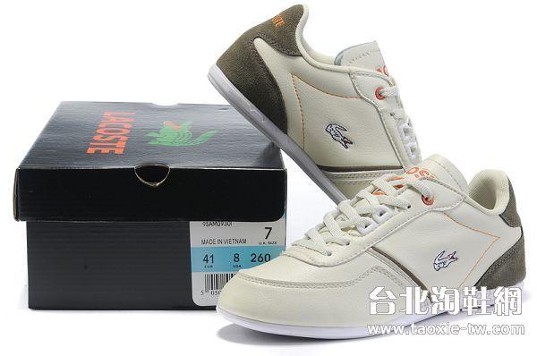 lacoste 鳄鱼鞋子 潮流时尚板鞋