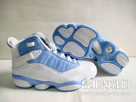 jordan篮球鞋 乔丹六合一女鞋